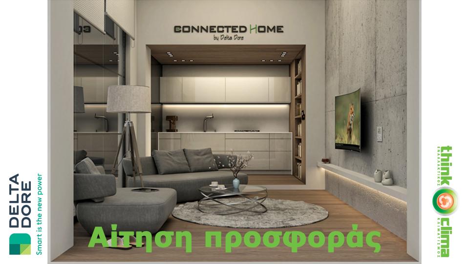 showroom-popup1